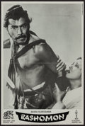 """Movie Posters:Foreign, Rashomon (Columbus Film, R-1980s). Swiss Poster (12.25' X 18.25""""). Foreign.. ..."""