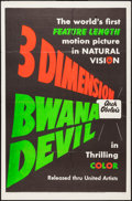 """Movie Posters:Adventure, Bwana Devil (United Artists, 1953). Day-Glo One Sheet (27"""" X 41""""). 3-D Teaser Style. Adventure.. ..."""