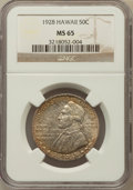 Commemorative Silver: , 1928 50C Hawaiian MS65 NGC. NGC Census: (368/71). PCGS Population(480/81). Mintage: 9,958. Numismedia Wsl. Price for probl...