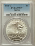 Modern Issues: , 1991-D $1 Korean War Silver Dollar MS69 PCGS. PCGS Population(2669/263). NGC Census: (1848/289). Mintage: 213,049. Numisme...