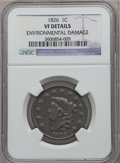 Large Cents: , 1826 1C -- Environmental Damage -- NGC Details. VF. NGC Census:(2/195). PCGS Population (3/154). Mintage: 1,517,425. Numis...