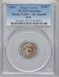 Seated Half Dimes, 1849 H10C Repunched Date -- Questionable Color -- PCGS Genuine. AUDetails. NGC Census: (5/105). PCGS Population (4/73)...