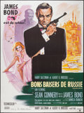 "Movie Posters:James Bond, From Russia with Love (United Artists, R-1980s). French Grande (46""X 62""). James Bond.. ..."
