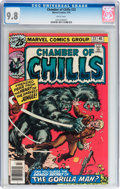 Bronze Age (1970-1979):Horror, Chamber of Chills #23 (Marvel, 1976) CGC NM/MT 9.8 White pages....