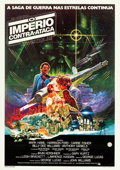 "Movie Posters:Science Fiction, The Empire Strikes Back (20th Century Fox, 1980). Brazilian OneSheet (25"" X 36""). From the collection of the late JohnL...."