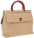 Luxury Accessories:Bags, Chanel Beige Lambskin Leather Top Handle Bag. ...