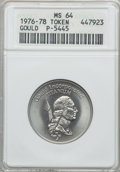 (1976-1978) Gould Incorporated Private Pattern MS64 ANACS. Pollock-5445....(PCGS# 62401)