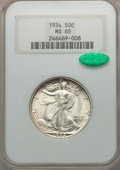 Walking Liberty Half Dollars: , 1934 50C MS65 NGC. CAC. NGC Census: (594/395). PCGS Population(821/590). Mintage: 6,964,000. Numismedia Wsl. Price for pro...