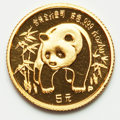 China, China: People's Republic of China Five-piece Panda gold Proof set 1986 P,... (Total: 5 coins)
