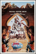 "Movie Posters:Adventure, The Jewel of the Nile (20th Century Fox, 1985). International OneSheet (27"" X 41"") Flat Folded. Adventure.. ..."