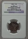 Half Cents, 1856 1/2 C -- Improperly Cleaned -- NGC Details. AU. C-1. NGCCensus: (4/273). PCGS Population (20/224). Mintage: 40,430. ...