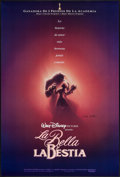 """Movie Posters:Animation, Beauty and the Beast (Buena Vista, 1991). Autographed ArgentineanOne Sheet (27"""" X 40""""). Animation.. ..."""