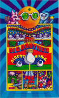 Music Memorabilia:Posters, Big Brother/Albert King Shrine Auditorium Concert Poster (Pinnacle,1968)....