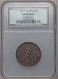 Coins of Hawaii: , 1847 1C Hawaii Cent -- Corroded -- NCS. VF Details. NGC Census:(1/251). PCGS Population (1/361). Mintage: 100,000. ...