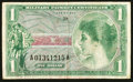 Military Payment Certificates:Series 651, Series 651 $1 Fine.. ...
