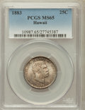 Coins of Hawaii: , 1883 25C Hawaii Quarter MS65 PCGS. PCGS Population (158/109). NGCCensus: (146/134). Mintage: 500,000. ...