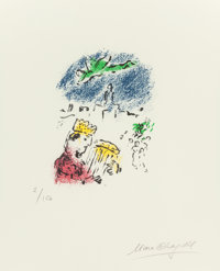 MARC CHAGALL (Belorussian, 1887-1985) David, 1973 Color lithograph 12 x 9-1/2 inches (30.5 x 24.1