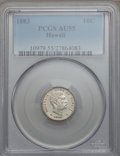 Coins of Hawaii: , 1883 10C Hawaii Ten Cents AU55 PCGS. PCGS Population (47/174). NGCCensus: (44/154). Mintage: 250,000. ...