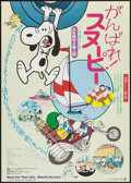 "Movie Posters:Animation, Race for Your Life, Charlie Brown (Paramount, 1977). Japanese B2(20.25"" X 28.75""). Animation.. ..."