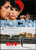 "Movie Posters:Academy Award Winners, Rocky (United Artists, 1977). Japanese B2 (20.25"" X 28.5""). AcademyAward Winners.. ..."