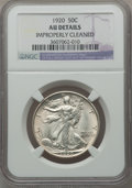 Walking Liberty Half Dollars: , 1920 50C -- Improperly Cleaned -- NGC Details. AU. NGC Census:(5/729). PCGS Population (16/985). Mintage: 6,372,000. Numis...