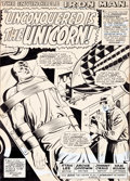 Original Comic Art:Splash Pages, Johnny Craig Iron Man #4 Splash Page 1 Original Art (Marvel,1968)....