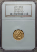 Classic Quarter Eagles, 1836 $2 1/2 Block 8 AU50 NGC. Breen-6142, Variety 8, R.3....