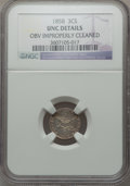 Three Cent Silver: , 1858 3CS -- Obv Improperly Cleaned -- NGC Details. UNC. NGC Census:(2/416). PCGS Population (7/389). Mintage: 1,604,000. N...
