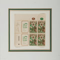 Arthur Szyk, Artist. Signed by Artist. Block of 15 cent Israeli stamps featuring the Star of David. Matted