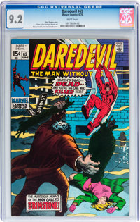 Daredevil #65 (Marvel, 1970) CGC NM- 9.2 White pages