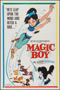 """Movie Posters:Animation, Magic Boy (MGM, 1960). One Sheet (27"""" X 41""""). Animation.. ..."""