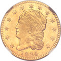 Early Quarter Eagles, 1824/1 $2 1/2 AU58 NGC. BD-1, R.5....