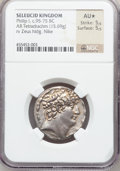 Ancients:Greek, Ancients: SELEUCID KINGDOM. Philip I Philadelphus (ca. 95-75 BC).AR tetradrachm (15.69 gm)....
