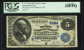 National Bank Notes:Maryland, Baltimore, MD - $5 1882 Date Back Fr. 537 The Old Town NB Ch. #(E)5984. ...