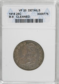 Bust Quarters: , 1818 25C --Cleaned--ANACS. VF20 Details. B-8. NGC Census: (11/283). PCGS Population (13/262). Mintage: 361,174. Numismedia W...