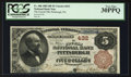 National Bank Notes:Pennsylvania, Pittsburgh, PA - $5 1882 Brown Back Fr. 466 The Fourth NB Ch. # 432. ...