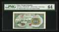 World Currency: , China People's Republic 20 Yuan 1949 Pick 821a S/M C282-32. ...