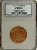Coins of Hawaii, 1847 1C Hawaii Cent --Harshly Cleaned--NCS. XF Details. NGC Census:(0/138). PCGS Population (6/274). Mintage: 100,000. (#...