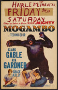 "Movie Posters:Adventure, Mogambo (MGM, 1953). Window Card (14"" X 22""). Adventure. ..."