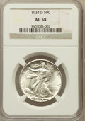 Walking Liberty Half Dollars: , 1934-D 50C AU58 NGC. NGC Census: (75/1159). PCGS Population(122/1930). Mintage: 2,361,400. Numismedia Wsl. Price for probl...