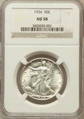 Walking Liberty Half Dollars: , 1934 50C AU58 NGC. NGC Census: (146/2129). PCGS Population(221/3134). Mintage: 6,964,000. Numismedia Wsl. Price for proble...