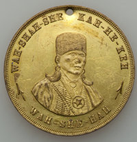 Uncertified (1911) Privately Issued Osage Indian Peace Medal