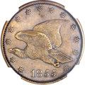 Patterns, 1855 P1C Flying Eagle Cent, Judd-168 Original, Pollock-193, R.4,PR63 Brown NGC....