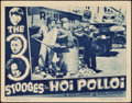 "Movie Posters:Comedy, The Three Stooges in Hoi Polloi (Columbia, 1935). Lobby Card (11"" X 14"").. ..."