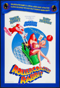 "Movie Posters:Animation, Rollercoaster Rabbit (Buena Vista, 1990). One Sheet (27"" X 41"") DS. Animation.. ..."