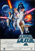 "Movie Posters:Science Fiction, Star Wars (20th Century Fox, 1978). Spanish One Sheet (27"" X 39"").Science Fiction.. ..."