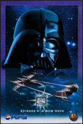 "Movie Posters:Science Fiction, The Star Wars Trilogy (Pepsi, 1996). Posters (3) (24"" X 36"").Science Fiction.. ... (Total: 3 Items)"