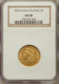 Classic Half Eagles: , 1834 $5 Plain 4 AU58 NGC. NGC Census: (422/270). PCGS Population(71/170). Mintage: 657,460. Numismedia Wsl. Price for prob...