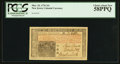 Colonial Notes:New Jersey, New Jersey March 25, 1776 15s PCGS Choice About New 58PPQ.. ...