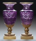 Decorative Arts, French, A PAIR OF FRENCH EMPIRE-STYLE CRACKLED AMETHYST GLASS AND GILTBRONZE MOUNTED VASES. 20th century. 11-1/8 inches high (28.3 ...(Total: 2 Items)